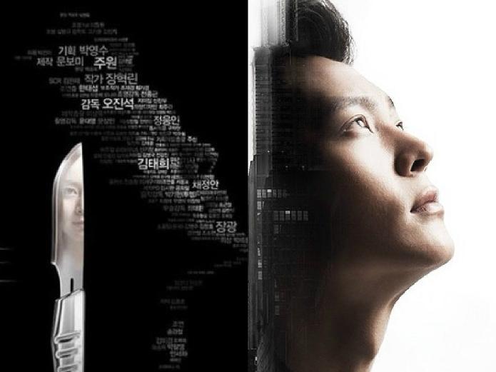 poster2_zpsqpflqiqc (1).jpg