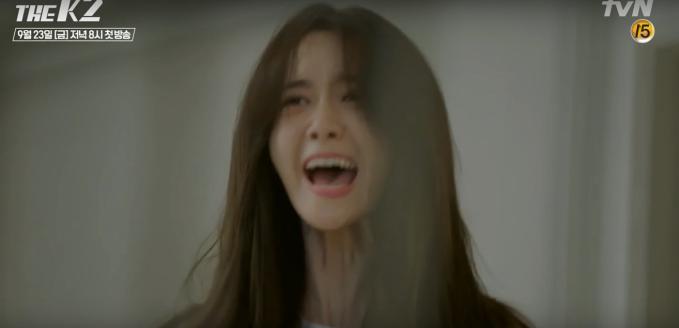 Im Yoona et Lee Seung GI datant