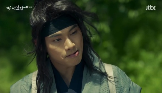 Hilarant Lee Yi Kyung