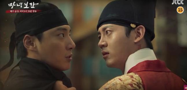 Le renversant Lee Ji Hoon