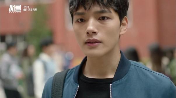 Kim Woo Jin
