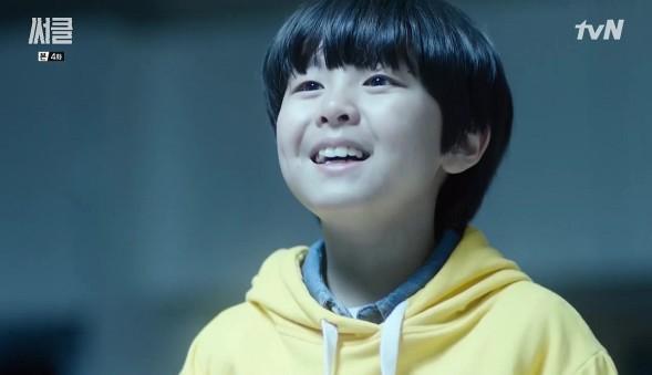 Enfant Kim Woo Jin =3