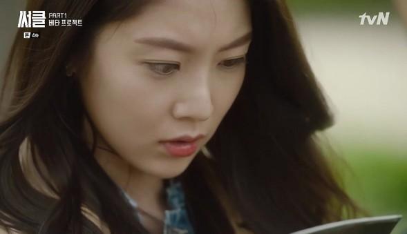 Han Jung Yeon