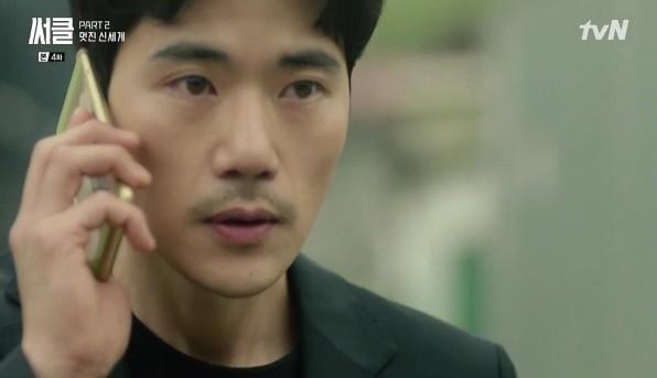 Kim Joon Hyuk