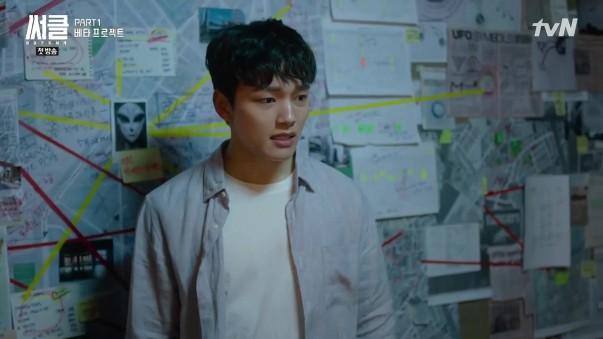 Yeo Jin Goo est incroyable dans le rôle