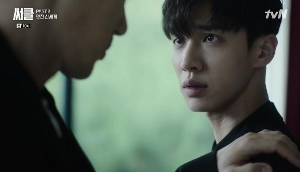 Lee Ho Soo
