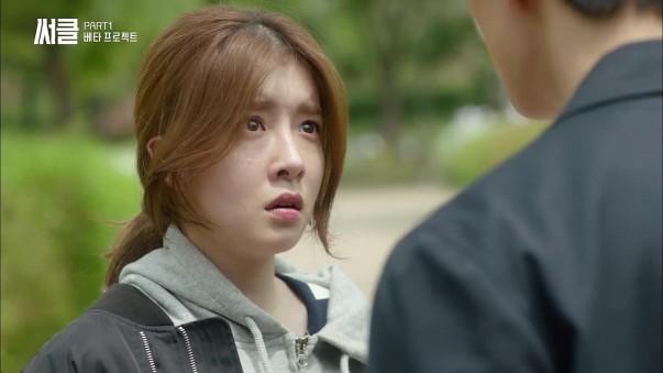 Kim Min Ji