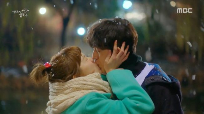 weightlifting-fairy-kim-bok-joo-filming-location-episode-12-Inha-University-1423x800.jpg