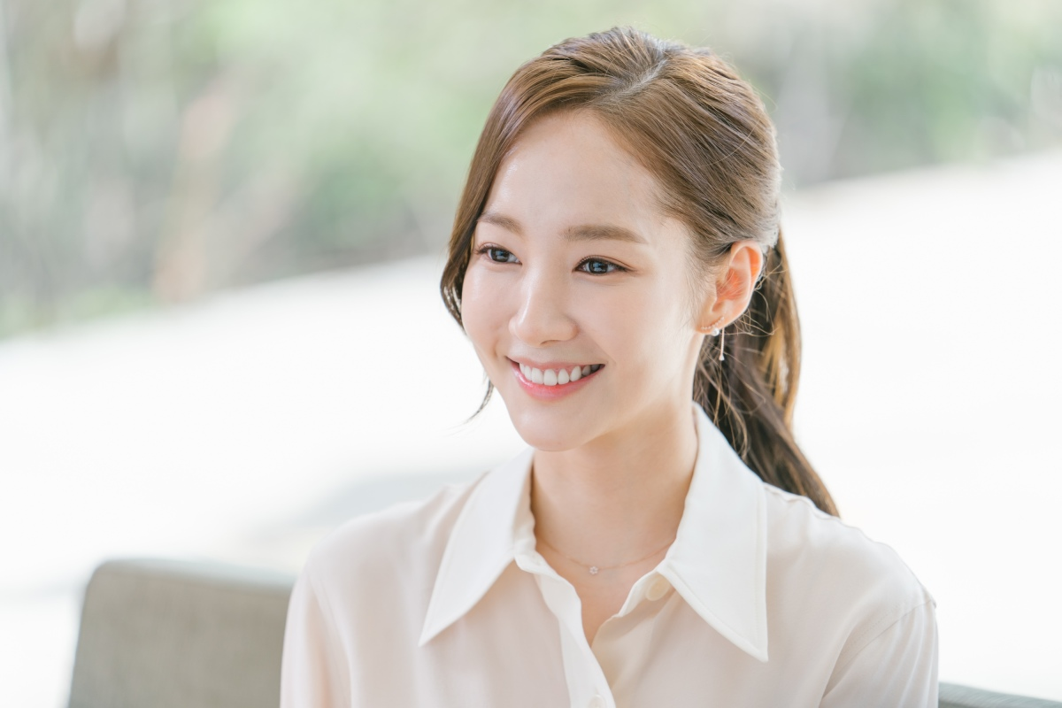 Yoon Shi Yeon et Park Shin hye datant