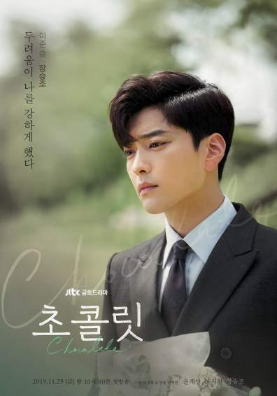 jang-seung-jo